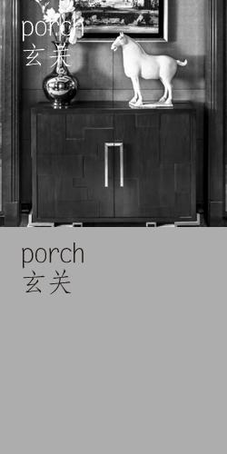 玄关 / porch