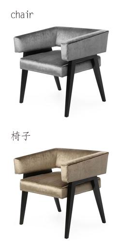 椅子/chair