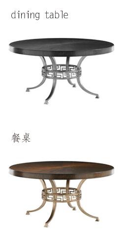 餐桌 /  dining table
